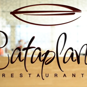 Restaurants & Bars - Restaurante Cataplana